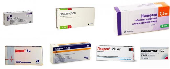От чего назначают таблетки Бисопролол, а так же показания, инструкция по применению, дозировка, отзывы и аналоги