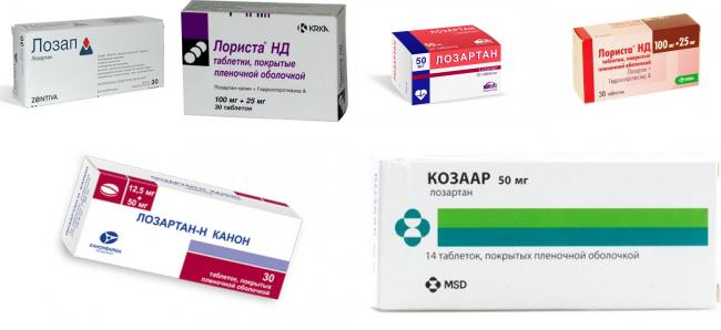 От чего назначают препарат Лозартан и как его принимать, а так же состав, инструкция по применению, отзывы и аналоги