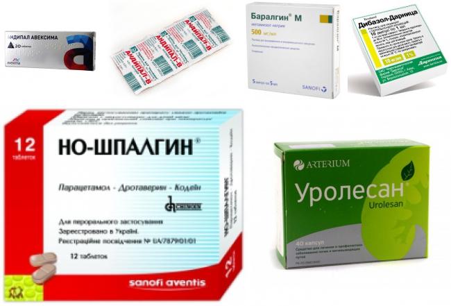 Андипал — инструкция по применению, цена, аналоги, отзывы и при каком давление показан препарат?