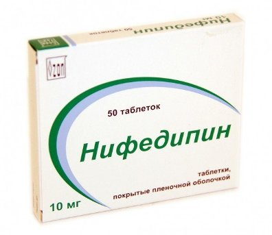 Препараты при гипертоническом кризе — список лекарств для лечения и оказания первой помощи