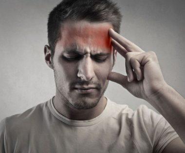 Что такое гипертоническая болезнь 1 степени риск 1, каковы причины и симптомы заболевания, лечение и осложнения