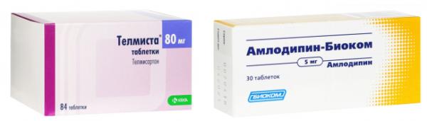 Лечебные свойства препарата от гипертонии Кардитонус: инструкция по применению, аналоги, цена, производитель