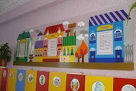 Стенды в детский сад