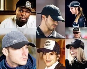 Как выбрать кепку?